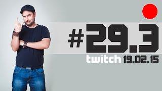 Livestream #029 Part C - Trine