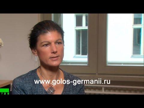 Сара Вагенкнехт: Европа не переживёт конфликт НАТО с Россией [Голос Германии]