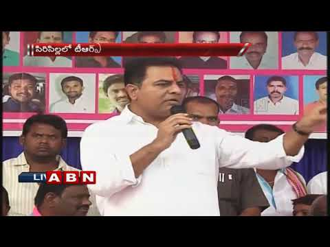 TRS Minister KTR Speech at TRS Party Cadre Meeting | Sircilla | ABN Telugu