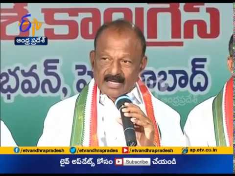 Special Status Needs to AP |  PCC Chief Raghuveera