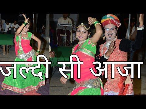 HiraLal Awana    Sonu Nayak & Manish Ateli DJ Supar Hits Song    Jaldi Si Aaja    Gurjar Song