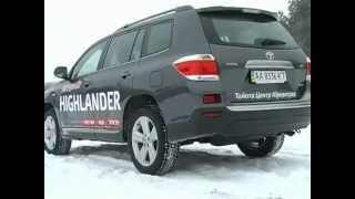 Зимний Тест-Драйв Toyota Highlander