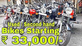 Used Bikes in Cheap Price | Royal Enfield | Karol Bagh | Delhi