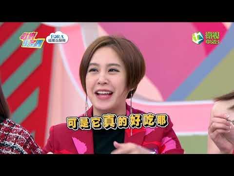 台綜-歡樂智多星-20200120 大廚小撇步 料理水水隊 烘焙小廚娘隊 挑戰賽