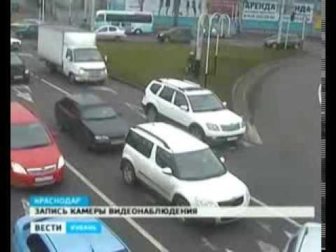 Стали известны новые подробности шокирующего происшествия на дороге Краснодара