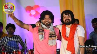 VIJAY SUVADA Ni Moj  ll Gujarati New Song  ll Part 4  Full HD Live Pograme