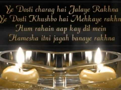 Har Jagah Me Tu Samaya Hai- Mithoon (With Lyrics) BY Praveen