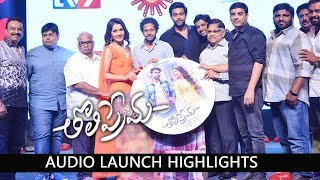 Tholiprema Movie Audio Launch Highlights | Varun Tej | Raashi Khanna