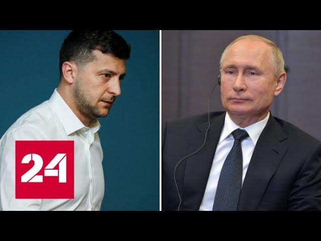 Путин иPЗеленский договорились оPвстрече? 60 минут от 13.09.19