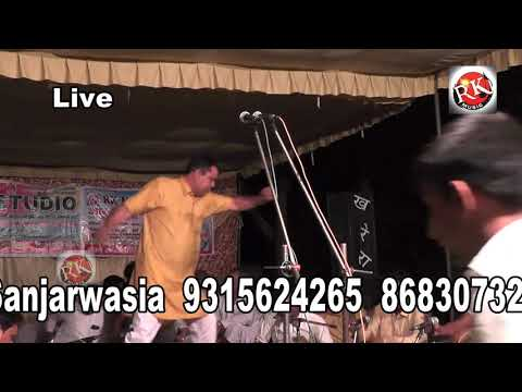 चैलंज किया नरेन्दर इस तर्ज के लिये//पाथरवाली कम्पीटीशन//Rk music co bhiwani