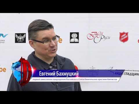 Духовная поддержка участников и гостей Олимпиады