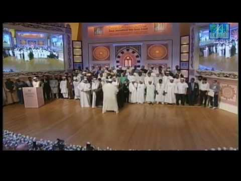ISLAMIC PERSONALITY AND COMPETITION AWARD