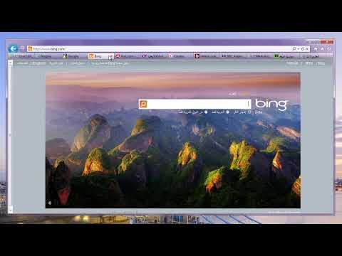 الخاصية الجديدة لمتصفح الـ Internet Explorer 9RC