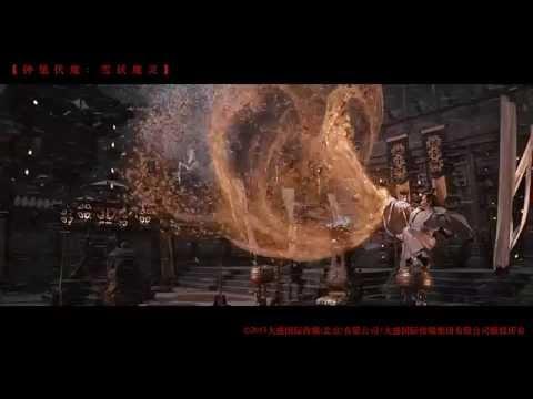 Watch Zhong Kui: Snow Girl and the Dark Crystal (2015) Online Free Putlocker