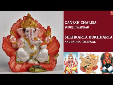 Ganesh Chalisa, Aarti By Suresh Wadkar, Anuradha Paudwal I Full Audio Songs Juke Box