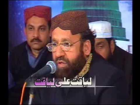 Banda Milne Ko Qareebe Kalaam by Liaqat Ali Liaqat by Abdul Ghafoor