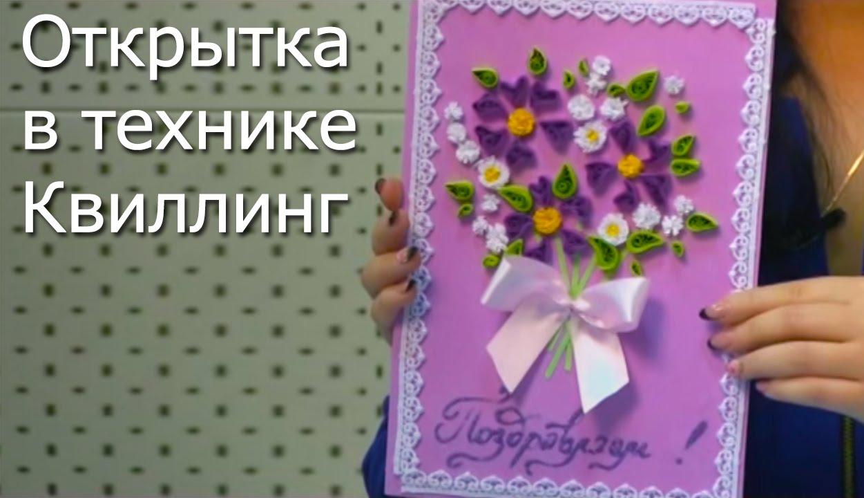 фото открытки с днем учителя своими руками
