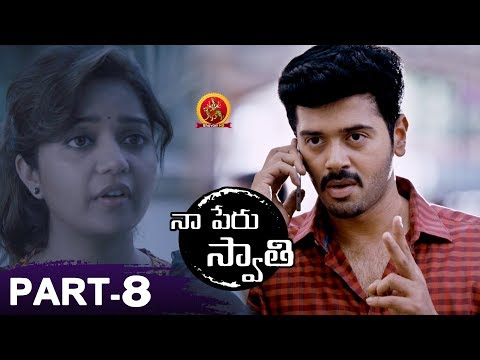 Naa Peru Swathi Full Movie Part 8 - 2018 Telugu Movies - Colors Swathi, Ashwin