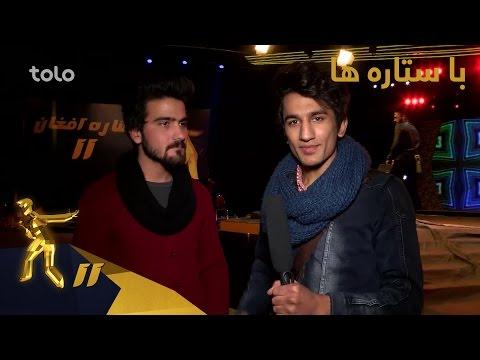 Afghan Star Season 11 - Ba Setara Ha - (Ep. 14 & 15)