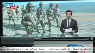 TOLOnews 6 pm News 02 July 2015