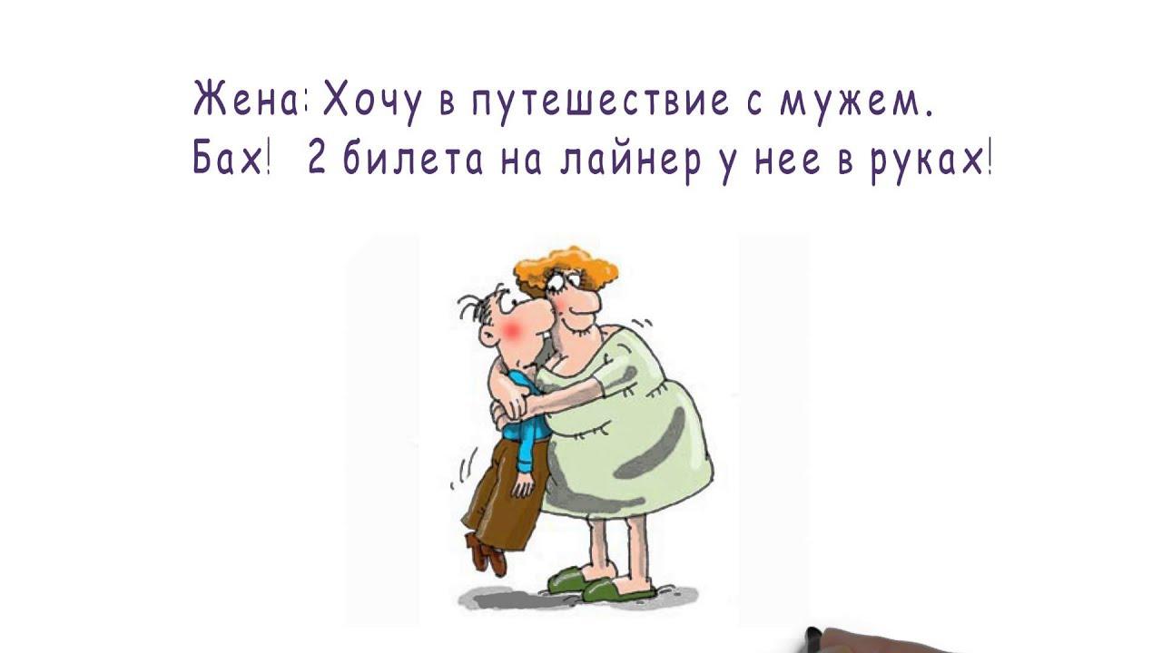 Поздравления с 35 летием совместной жизни в браке родителям