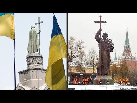 LIVE | Как Москва присвоила православие? | «Донбасc.Реалии»