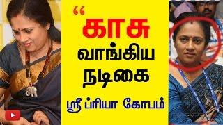 """Lakshmi Ramakrishnan received money for that Show"" – Sri Priya's Controversial Speech versial Speech | Cine Flick"