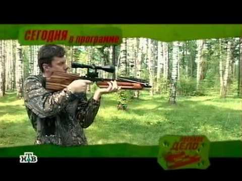 Военное дело - Арбалет (VD-Arbalest).avi