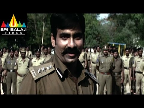 Vikramarkudu Movie Ravi Teja Dialogue Scene