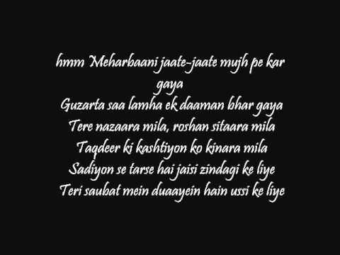 Raabta Lyrics