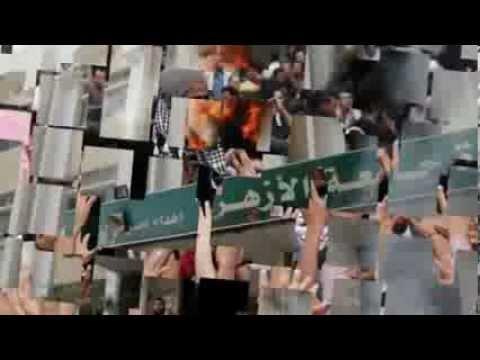 Egypt Violence Bomb Blast Near Military Offices in Nile Delta   29 Dec Breaking News