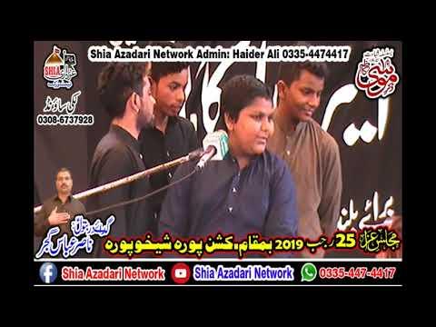 Zakir Rahat Hussain Ulfat    25 Rajab 2019   Kishan Pura Sheikhpura