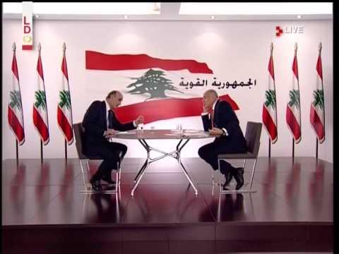 Dr Geagea Kalam El Nas LBC