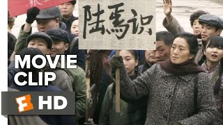 Coming Home Movie CLIP - Waiting (2015) - Li Gong, Daoming Chen Movie HD