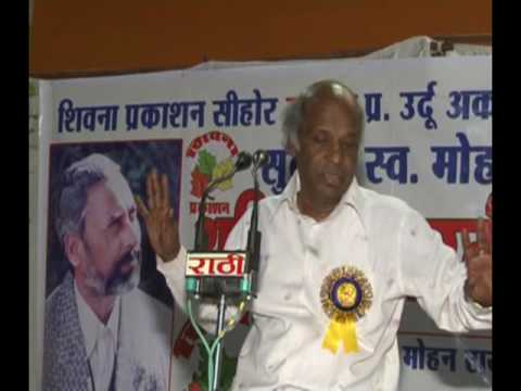 Shivna Prakashan Sehore Rahat Indori Mushaira Part 22.mpg video