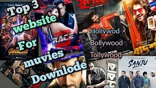 Top 3 website for new movies download  | | Find Store | | Fahim | | 2018