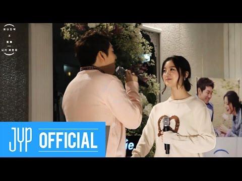 download lagu Bernard Park, Hye RimWonder Girls With You니가 보인다 Live  @ Mini Fan Meeting gratis