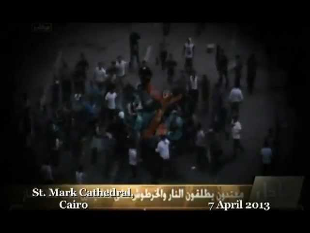 St. Mark cathedral attack in Cairo 7 April 2013