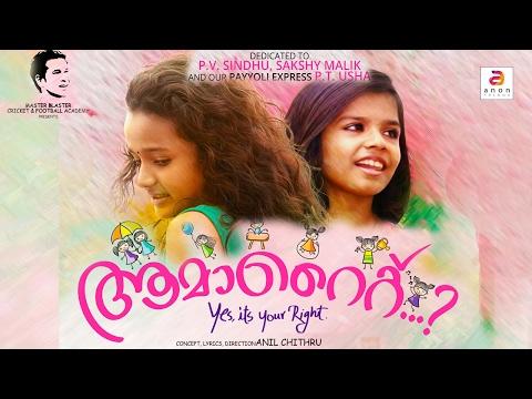 Best of Sreya Jayadeep AMAARITE |