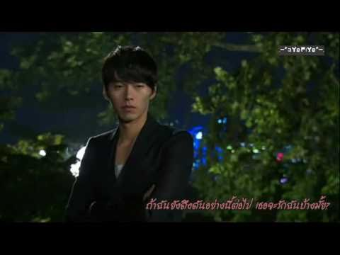 081120TH That Man - ฮยอนบิน(เพราะเกิ๊นนน T^T)