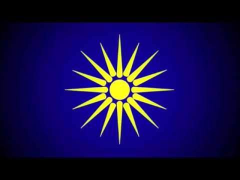 ���������/MAKEDONIEN/MAZEDONIEN/MACEDONIA - THE TRUTH - FLAG NAME DISPUTE ISSUE.