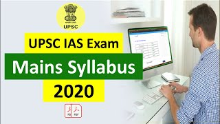 UPSC Mains Syllabus 2020 in Hindi  || UPSC IAS Mains Syllabus 2020