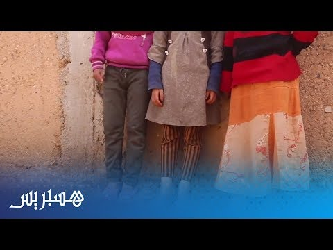 شهادات صادمة .. طفلات يحكين كيف مارس خمسيني عليهن شذوذه جنسي بإقليم سيدي إفني