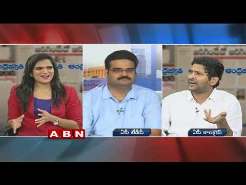 ABN Debate On MP GVL Narasimha Rao Statements On Andhra Pradesh Politics | Public Point | Part 1
