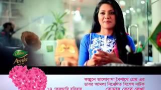 Tomay Vebe Likha 2016 Bangla Natok Promo By Tahsan & Tisha HD 720p BDMusic25 Me