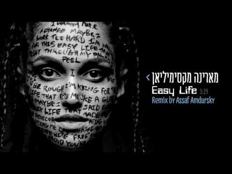 Marina Maximilian - Easy Life (Remix by Assaf Amdursky) - מארינה מקסימיליאן