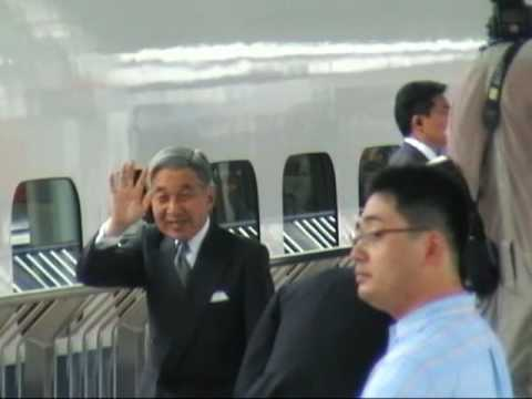 Akihito 明仁 His Imperial Majesty 天皇 陛下 at Kyoto Station 京都駅 Japan 日本