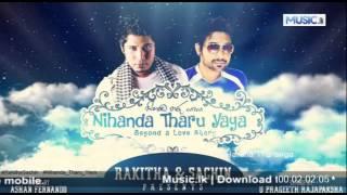 nihada tharu yaaya r|eng