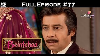 Beintehaa - Full Episode 77 - With English Subtitles