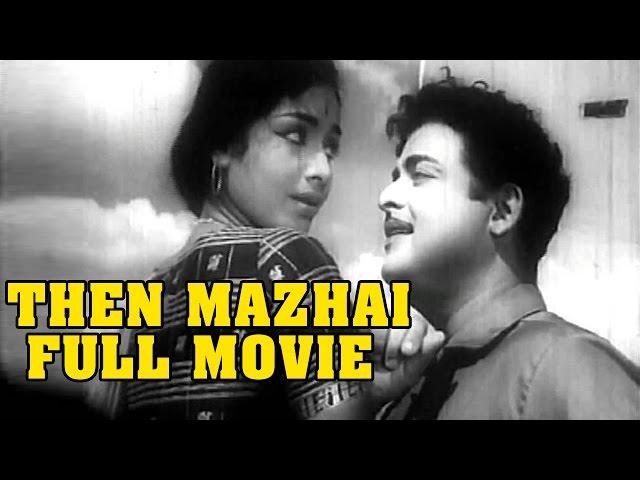 Then Mazhai Tamil Full Movie : Gemini Ganesan, K R Vijaya